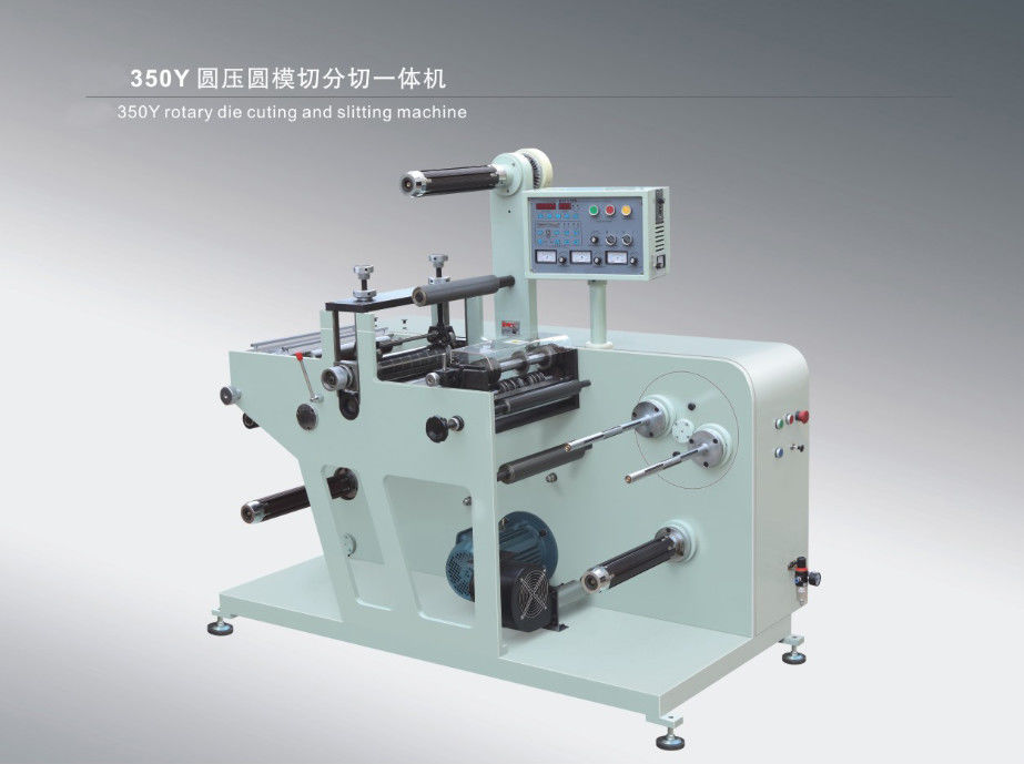 Automatic Blank Label Rotary Die Cutting Machine With Slitting Turret Type Laminating