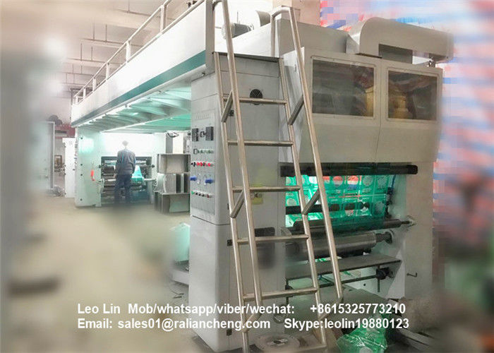 Hot Solvent Based Automatic Lamination Machine Computerized Packaging 380V